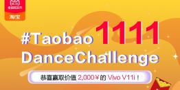 Taobao Tiktok Dance Challenge